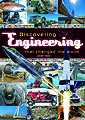 B5355 Discovering engineering that changed the world –